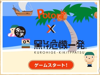 potora002.JPG