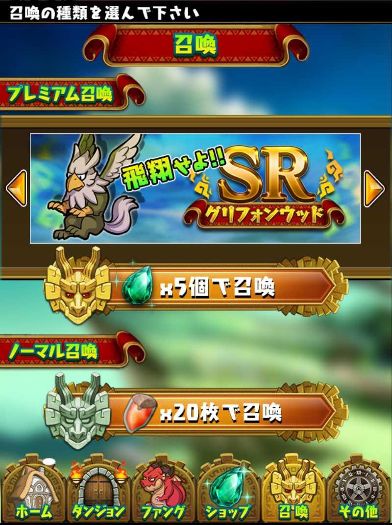 dragonfang02.jpg
