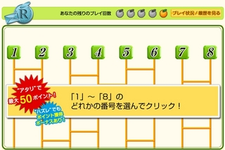 fruitmail001.JPG