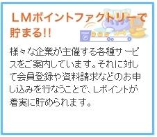 lifemedia002.JPG