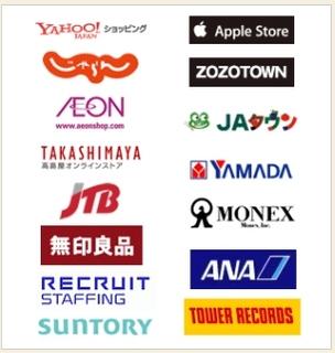valuecommerce001.JPG